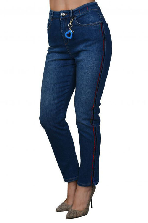 Picture of Womens  jeans TWINSET
